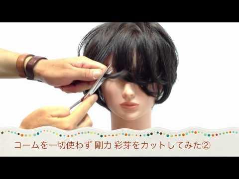 剛力彩芽 髪型 ヘアスタイル ②裏動画 @ ハイヤマカシ後藤