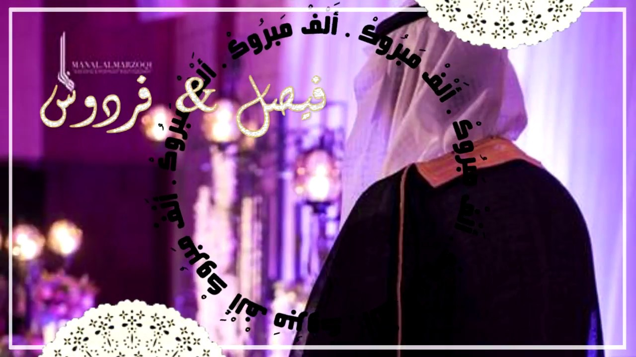 مبروك الخطوبة ياخوي Youtube