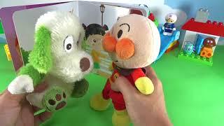 アンパンマン ワンワン 英語 NHK 子供向け絵本アニメテレビ♪赤ちゃん 泣きやむ英会話♪anpanman NHK baby english kids toys