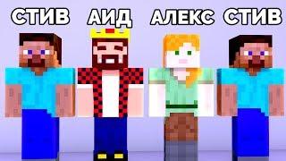 НОВАЯ ТОП КОМАНДА! МАЙНКРАФТ БЕД ВАРС