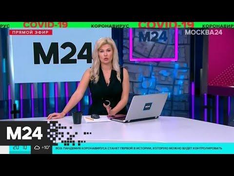 Горнолыжные курорты Италии из-за коронавируса досрочно закрыли - Москва 24