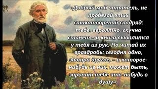 "Тургенев ""Воробей"". Акция ""Читаем вслух Тургенева"""