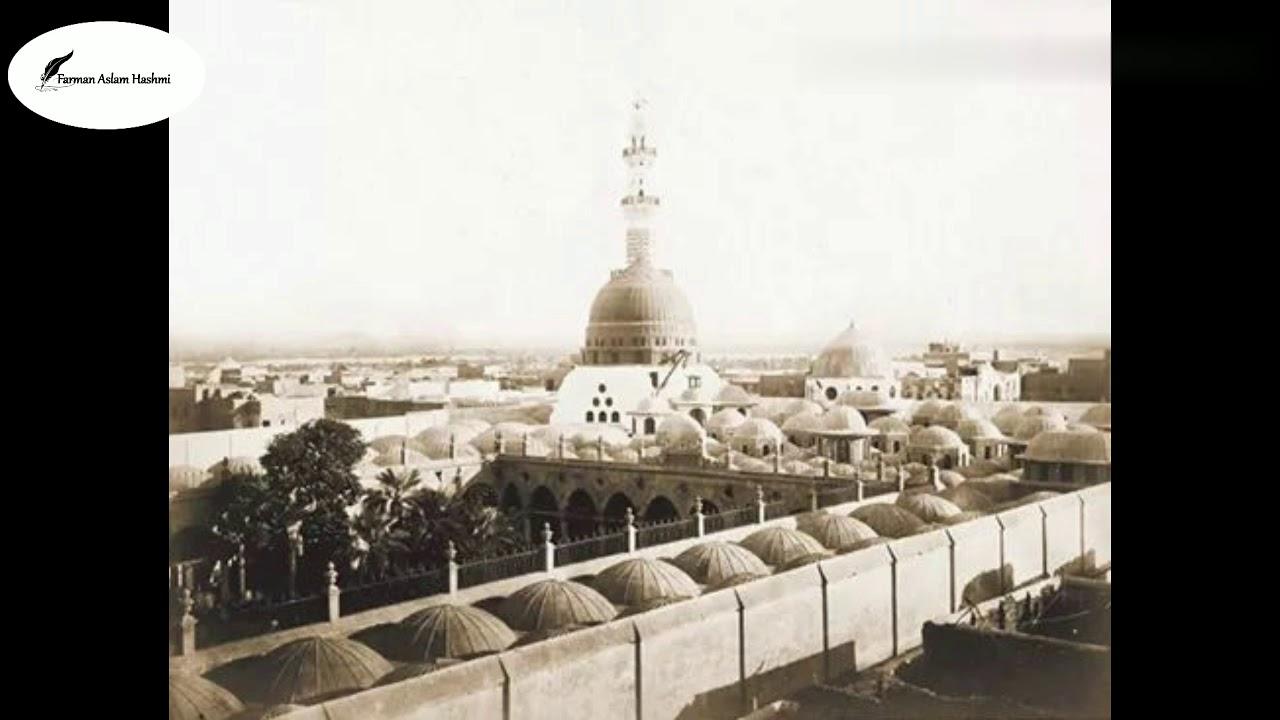 Download Jahan Raushan Ast Az Jamale Mohammad By Nusrat - Old &Rare Farsi Qawwali