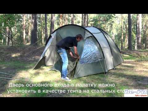 Палатка кемпинговая Trek Planet Atlanta Air 4