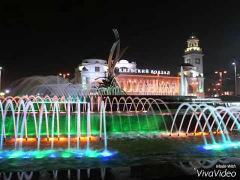 Город Москва картинки