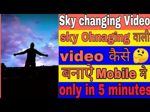 Tiktok Tutorial | Sky Colour Chnaging Video | How To Edit | New Trend |