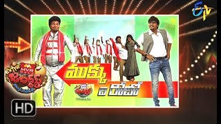 Extra Jabardasth|13th April 2018   | Full Episode | ETV Telugu