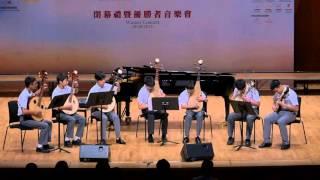 民樂小組A組冠軍 - 英華書院中樂團
