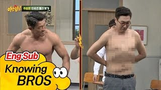 Muscular Choo Sunghoon Vs. OMG Kim Youngchul, Who will win in this match? -'Knowing Bros' Ep.49