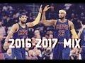 NBA 2016-2017 MIX -