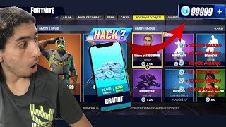 HOW TO HAVE V-BUCK FREE ON FORTNITE!!