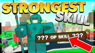 The STRONGEST Skill in Power Simulator (Roblox)