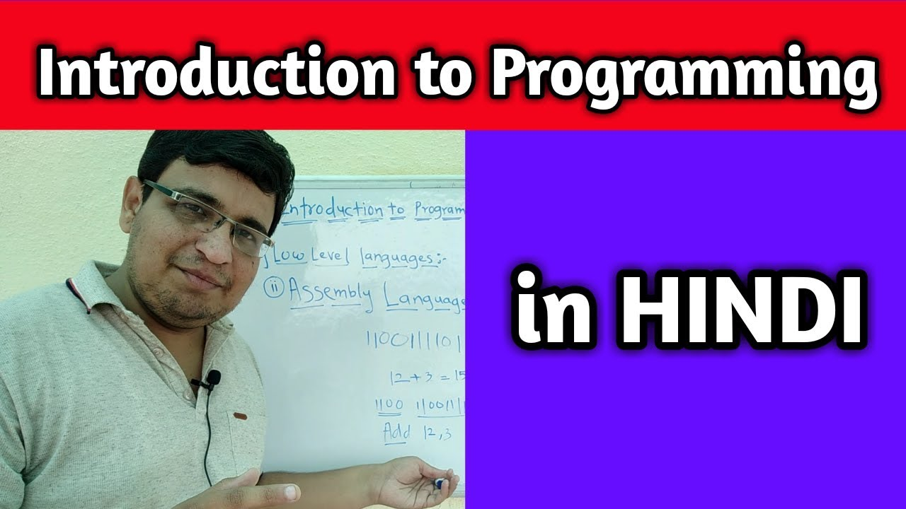 Introduction to Programming Languages in HINDI