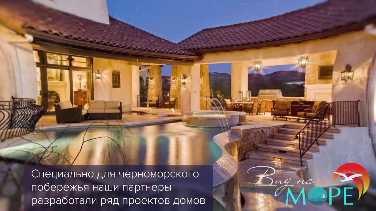 Купить земельный участок в Алупке у моря / Крым , г. Ялта / пляж .