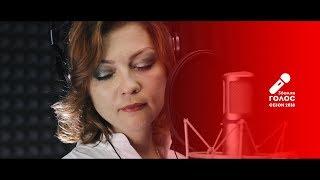 ГОЛОС 36ON 2018: Екатерина Потанина - Там нет меня (Севара cover) LIVE