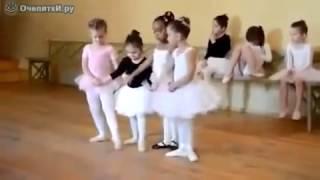 Самый смешной танец лебедей!(Смешные видео приколы, онлайн видео приколы, смотри прикольное видео из жизни людей каждый день! Подборка..., 2014-11-22T11:45:52.000Z)
