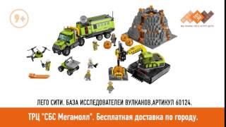 Новинки Лего 2016 в Краснодаре -  скидки на LEGO до 30% -  игрушки в СБС Мегамолл(, 2016-06-16T09:57:13.000Z)