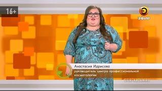 Вся правда о красоте - 13 марта - Мезотерапия