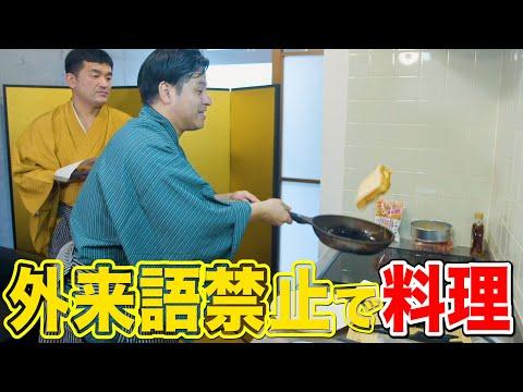 https://www.youtube.com/watch?v=QoSdr7Qsx5g