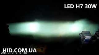 Светодиодный ближний свет Skoda Fabia, Halogen vs LED (галоген против лед) LED H7 30W 6000K 3600lm(Интернет-магазин HID.com.ua Продажа и установка: ксенона, биксенона, линз, светодиодов, DRL (Day Running Lights) по низким..., 2015-03-24T00:51:59.000Z)