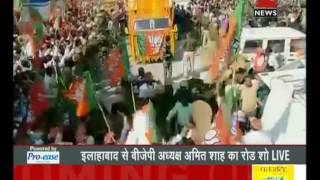 Report of Amit Shah's road show in Allahabad