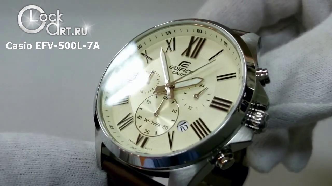 Часы Casio EFV-500L-7A Часы TAG Heuer SBF8A8001.11FT6110