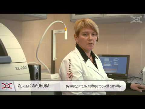 """Отделение нефрологии и гемодиализа """"Нефросовет"""" в г. Гатчина."""