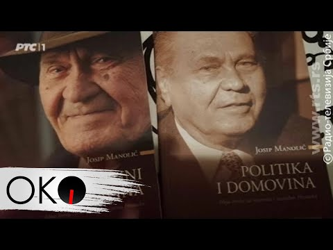 Oko magazin: Srpsko-hrvatska ratna trgovina?