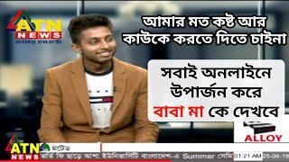 Freelancer Nasim। Web Application Developer & Youtube content creator । Atn Bangla।