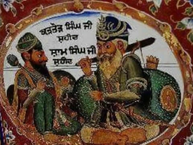 Shaheedi Jathedar Akali Baba Phoola Singh Ji Nihang Singh Ji - Katha Giani Sher Singh ji Ambale wale
