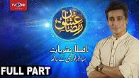 Ishq Ramazan - 29th Iftar - Full Part - TV One