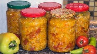 Салат на зиму с рисом и овощами