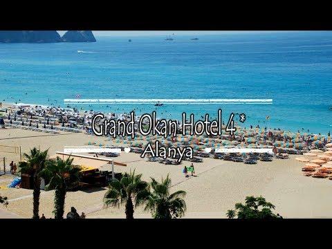 Grand Okan Hotel 4*, Alanya, Turkey
