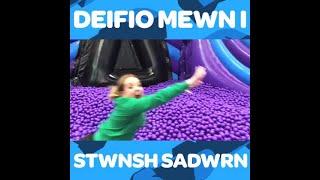 Deifia mewn i Stwnsh Sadwrn!