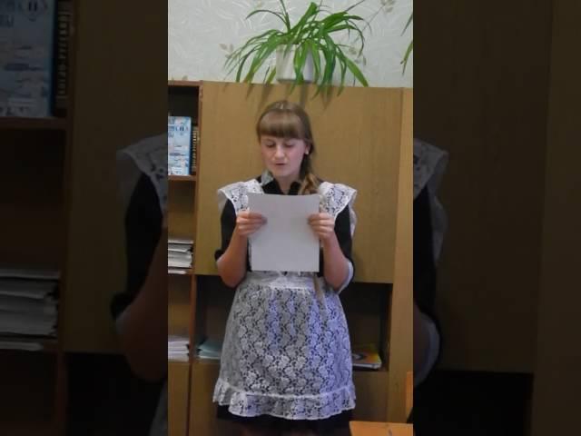 Иванова Юлия читает произведение «Вечер» (Бунин Иван Алексеевич)