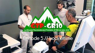 Before GTP épisode 5 : Isocinétisme à la Clinique des Tamarins
