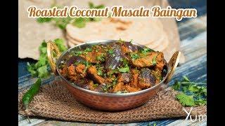 Roasted Coconut Masala Baingan |  Coconut Masala Baingan Recipe | Masala Baingan Recipe