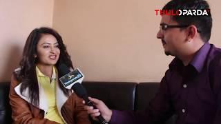 झरना थापासँग गोप्य गफ- श्रीमानलाई बिर्सेर दृश्य दिएँ - Jharana Thapa, Nepali Actress/Director