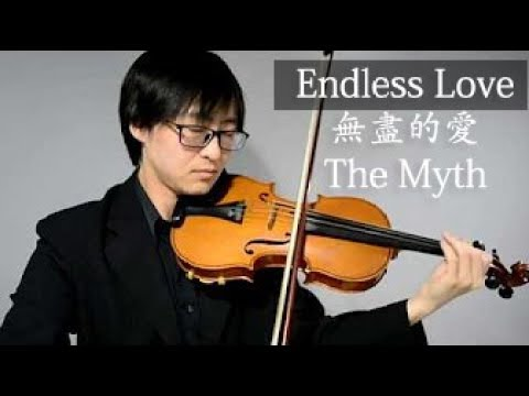Endless Love 無盡的愛 (Theme Song from The Myth) - Violin