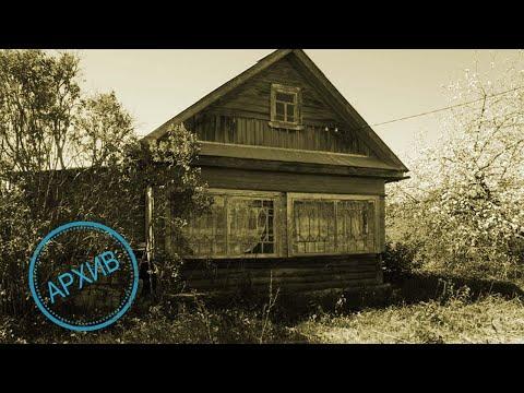 Дом в деревне Милодино
