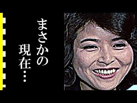 紀比呂子の現在に驚きを隠せない…結婚後に円満別居を選択した真相とは…