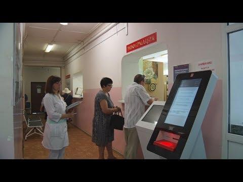 ТВЭл - Новая программа привлечения в больницы врачей первичного звена (20.06.18)