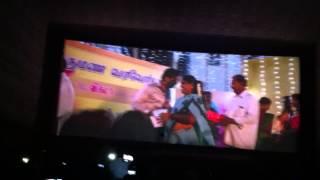 adhaaru adhaaru video  song  theater  responce