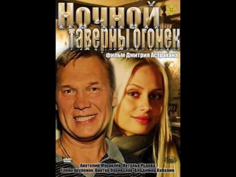 Все фильмы в которых снималась Рудова Наталья Александровна.