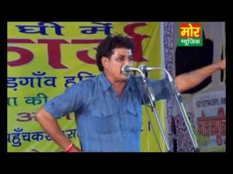 Pardesi Ne Sharan , Bag Janana , Mor Music Company,Azad, Ramesh , New Rangkat ,Patli Gurgaon