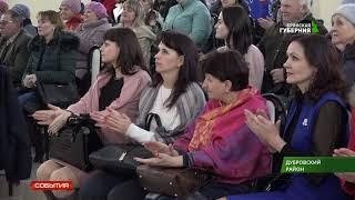 Открытие Дома культуры в поселке Сеща 06.12.18