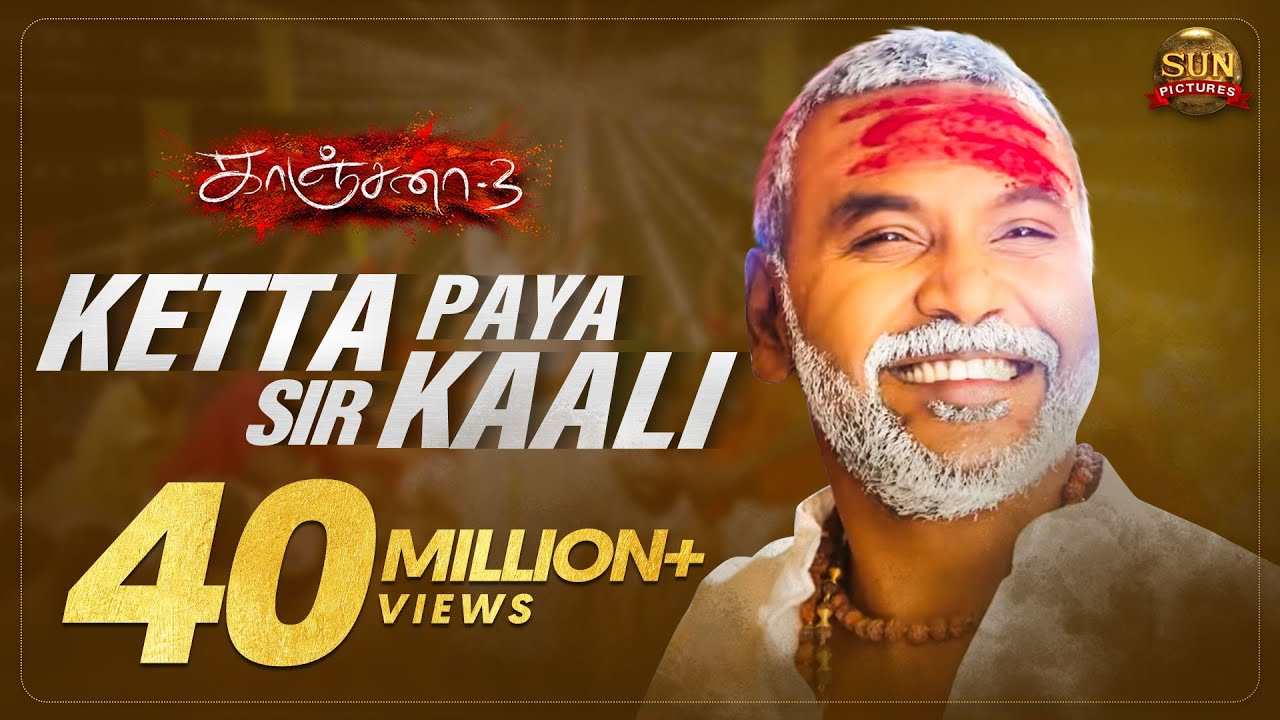 Download Ketta Paya Sir Kaali | Video Song | Kanchana 3 | Raghava Lawrence | Madhan Karky | Sun Pictures