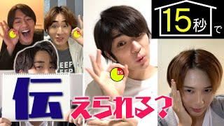 HiHi Jets【15sリモート伝言ゲーム】セルフ罰ゲームでミラクル連発!?