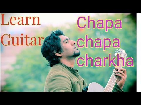 Chapa chapa charkha chaley |lead guitar video lesson
