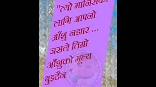 Yaar Kaise Tujho Mai Bhulau. Jakham Dilko Kaise Mai Dekhau